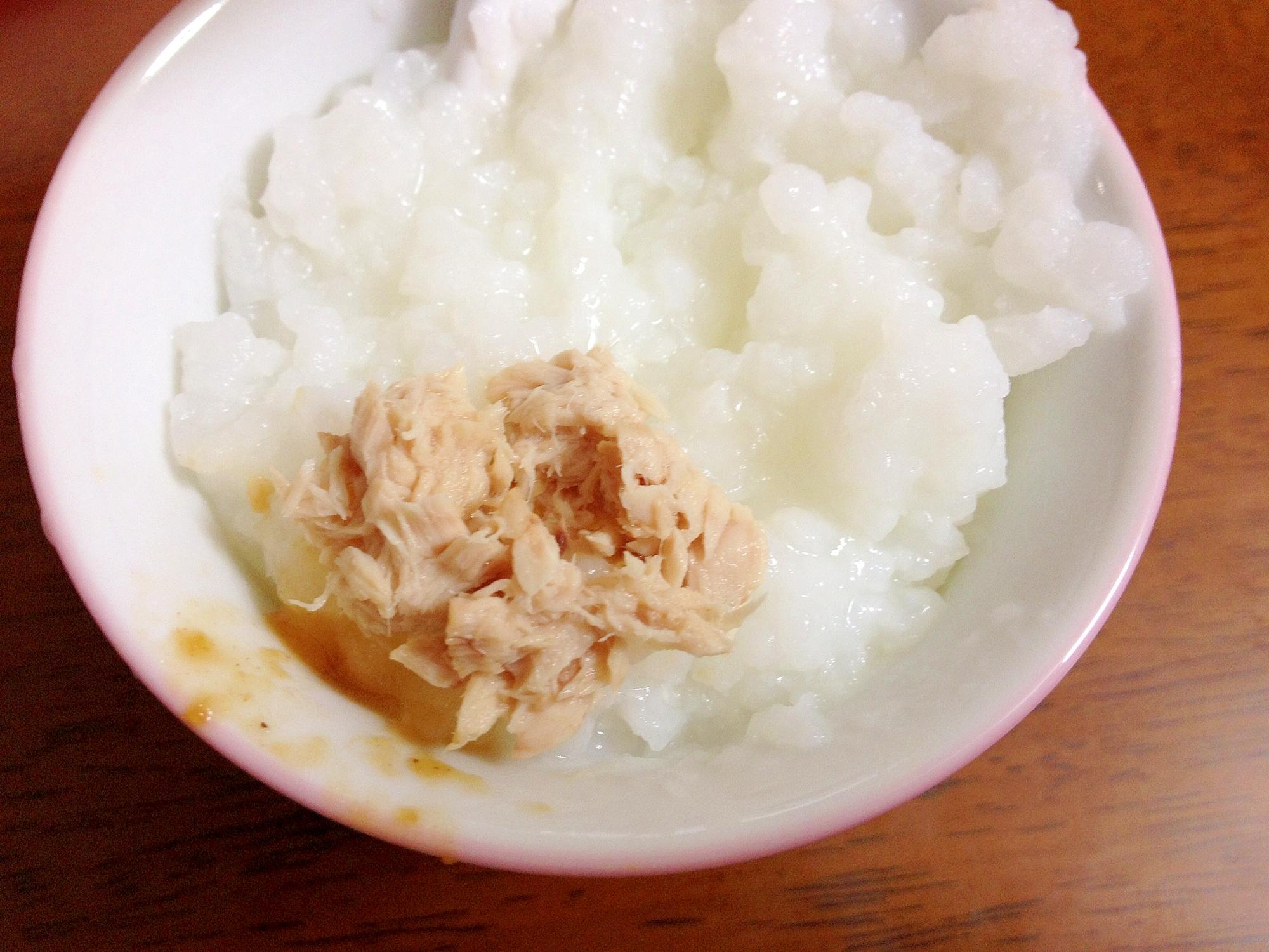 離乳食中期ハマチのお粥