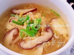 キムチと椎茸のあったまる〜☆卵スープ