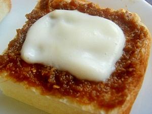 黒糖生姜&里芋の白黒トースト