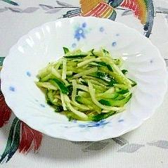 菊芋と胡瓜のサラダ~