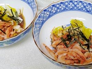 菊花の茹で方/保存&「小料理屋風酢の物」