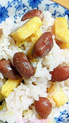 金時豆と安納芋のご飯