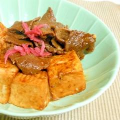肉豆腐 豆腐の外側は味がしっかり中は豆腐の甘さ