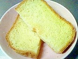 かたくなった食パンをふんわりさせる方法