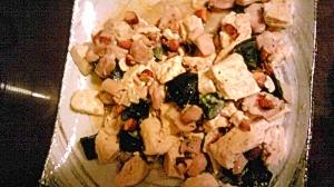 豆腐とピータンの炒め物 アーモンドの歯ごたえ