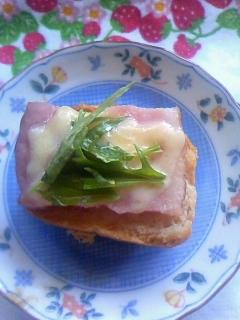 厚切りベーコンチーズ&水菜☆フランスパン