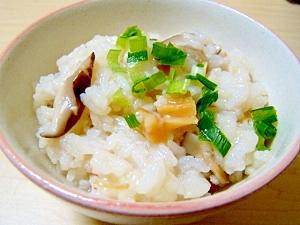 干し帆立と干し椎茸のあっさり中華粥