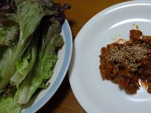 生野菜と一緒に!こま切れ肉の味噌だれ♪