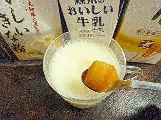 アイスフィナンシェ入黄粉ミルク酒
