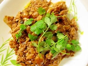 豚ヒレ肉の豆板醤炒め
