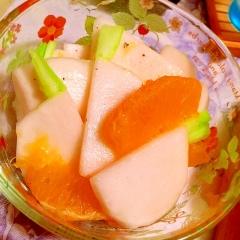 蕪とオレンジのフルーティーマリネ