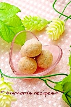 ブールドネージュフレーズ♡苺のスノーボールクッキー