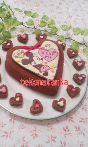 バレンタイン♪ミッキーのキャラチョコ・チョコケーキ