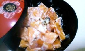 簡単もう一品の柿サラダ