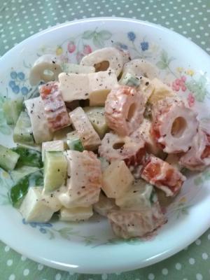 ちくわときゅうりとチーズのマヨネーズ和え レシピ・作り方 by ふろん太|楽天レシピ