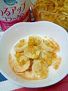 冬仕度☆美肌なバナナの柚子ジンジャーヨーグルト♪