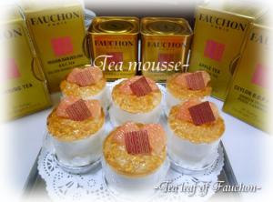 ソイミティームース(紅茶の豆乳ムース)