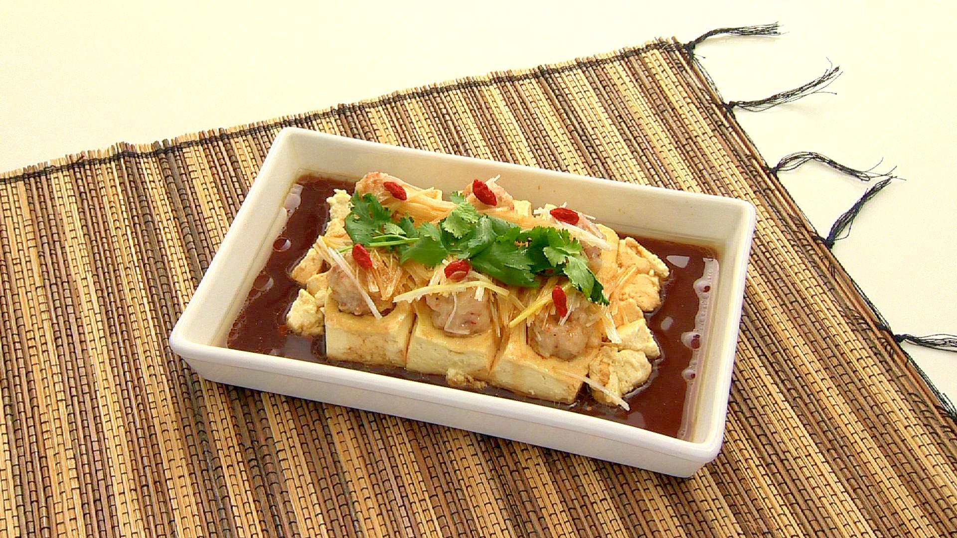豆腐の海老蒸し