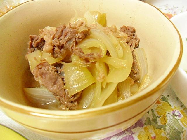 牛肉と玉ねぎのポン酢煮