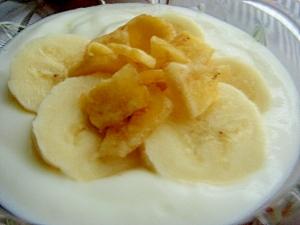 バナナ好きさんのためのWバナナヨーグルト