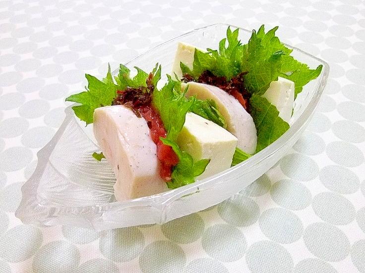 暑い時にはさっぱりと*鶏ハムと豆腐の梅しそはさみ*