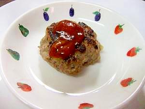 贅沢に☆ 牛挽き肉のハンバーグ