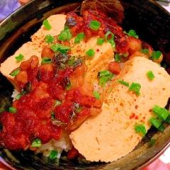 カリカリ焼き納豆とフワフワだし巻き卵のどんぶり