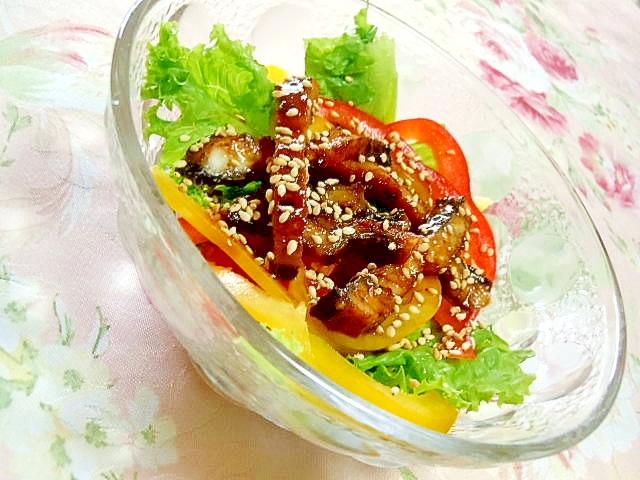 つーんと味わうウナギとお野菜の彩りサラダ
