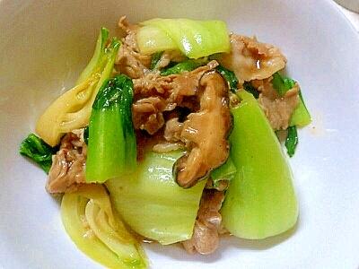 家にある調味料でチンゲン菜と豚こま肉の本格中華味
