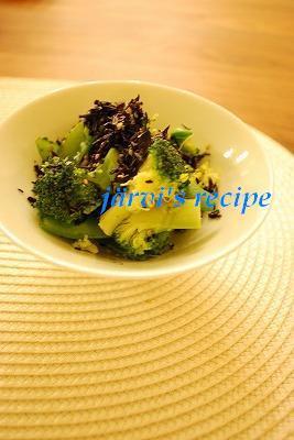【あと一品の小鉢料理】ブロッコリーとひじきの小鉢