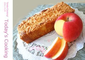 クランブルに初挑戦!りんごのパウンドケーキです。
