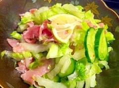 白菜ときゅうりと生ハムのジューシーすだち和えサラダ