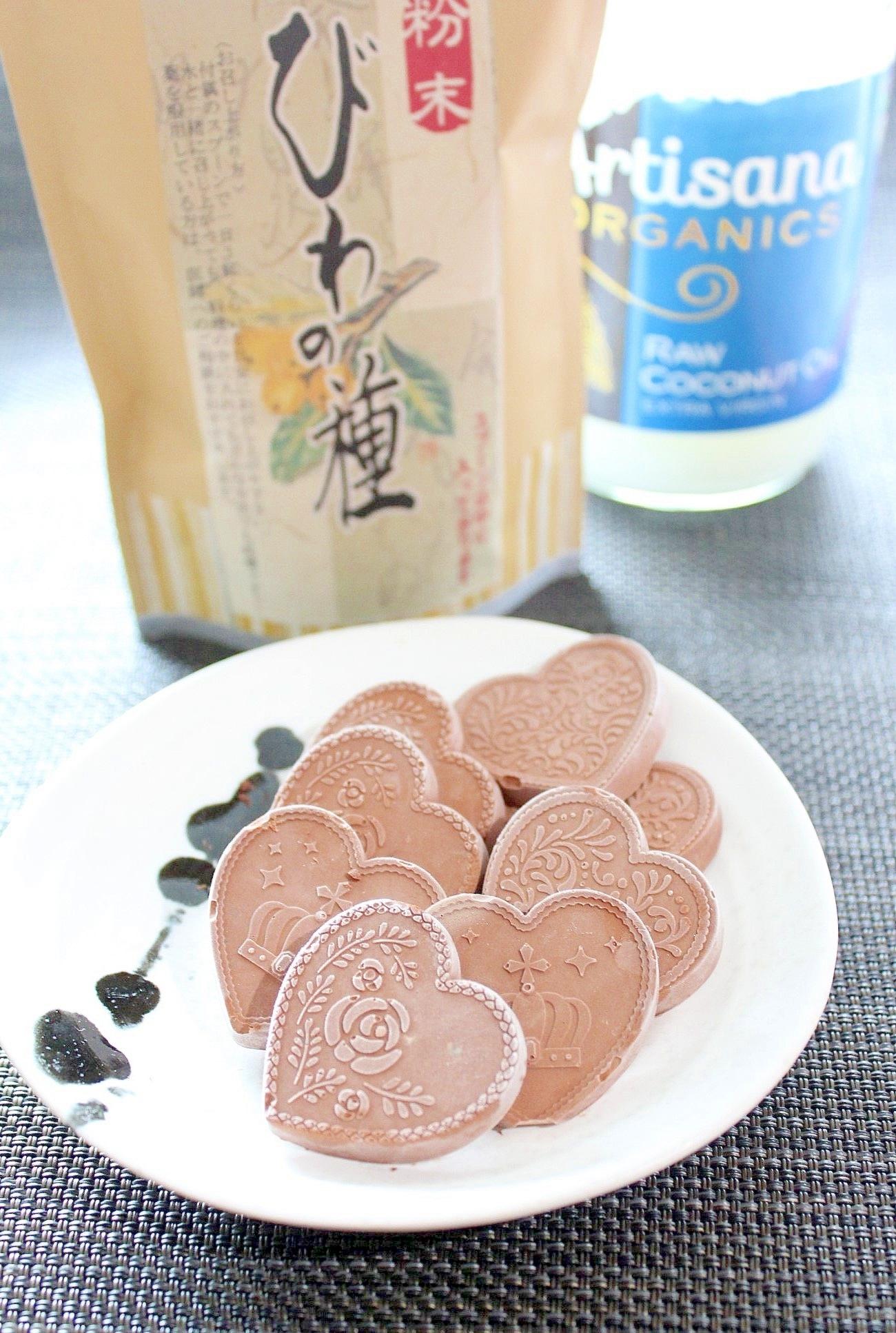 びわの種の粉末&ローカカオピーナッツチョコアイス