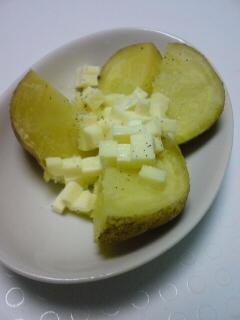 プロセスチーズかけのじゃが芋