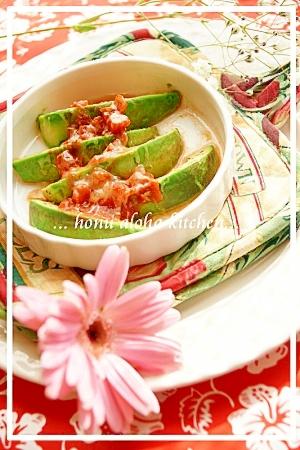 *アボカドのトマトソース焼き*トースターで簡単