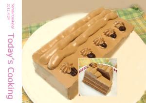 シフォン風生地だから…!しっとり珈琲ケーキです。