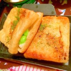 長芋とチーズと枝豆のオツマミお揚げサンド