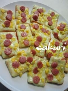 高野豆腐のひと口ピザ