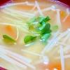 エノキと人参のお味噌汁♪