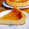 ヨーグルトとHMで超簡単濃厚チーズケーキの参考画像