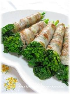 梅風味・菜の花の豚肉巻き炒め