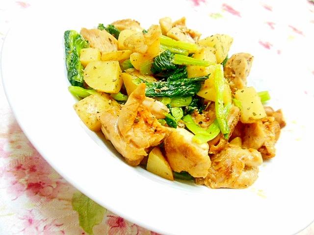 鶏もも肉と馬鈴薯と小松菜のスパイス炒め