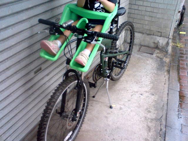 自転車の 子供 自転車 スタンド : ESGE UNICO ダブルレッグスタンド ...