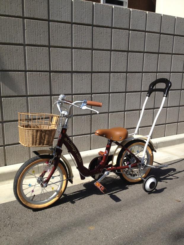 幼児自転車用 14インチ16インチ ...