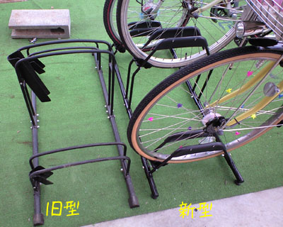 送料無料】自転車スタンド ...
