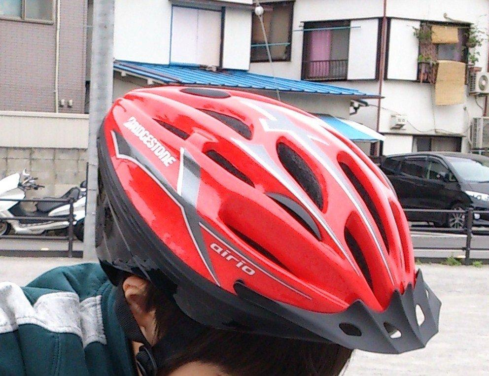 パパさんの【子供ヘルメット ...