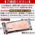 「恵方巻き、手巻き寿司の材料にも♪築地のセリ人オススメ!ネギトロ(250g)」の商品レビュー詳細を見る