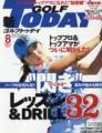 ��GOLF TODAY (����եȥ��ǥ�) 2016ǯ 08��� [����]�פξ��ʥ�ӥ塼�ܺ٤�