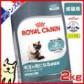 �֡ڤ����ڡۡ�300��OFF�����ݥ��������ۥ?��륫�ʥ� �إ��ܡ��륱�� �Ӷ̤����ˤʤ�ǭ�� 2kg / �¿��������� / [ROYAL CANIN FCN ǭ�ѥɥ饤/ǭ] JAN:3182550721400 #w-105179-00-00 [CTA]��IN_201604_07�ۡפξ��ʥ�ӥ塼�ܺ٤�