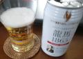 「龍馬 1865 缶 (ノンアルコール・ビールテイスト飲料)  350ML × 24缶」の商品レビュー詳細を見る